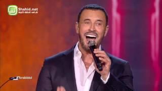 Arab Idol – العروض المباشرة – كاظم الساهر – كوني امرأة