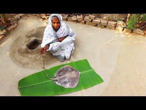 Xxx Mp4 Shaplapata Mach Recipe River Stingray Fish Curry Prepared By Granny In Village Style 3gp Sex