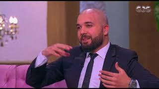 معكم منى الشاذلي| الفنان المغربي عبد الحفيظ الدوزي وكواليس سنين من التعب والنجاح