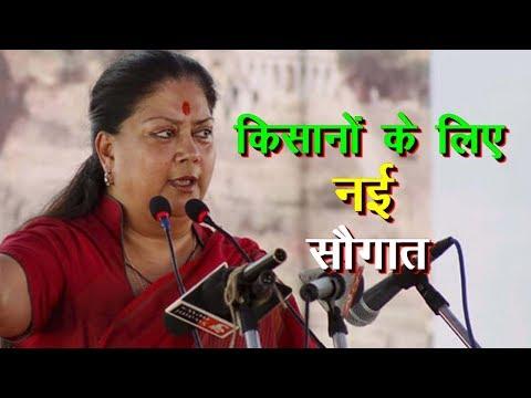 Xxx Mp4 किसानों का 50 हजार तक कर्ज माफ 1 लाख से ज्यादा सरकारी नौकरियां राजस्थान बजट 2018 3gp Sex