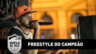 Freestyle do Campeão Kraus (Final) - Duelo de MCs - Tradicional - 13/08/17