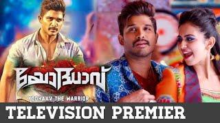 Yodhaav The Warrior Television Premiere Movie    Sunday 6 PM    Surya TV