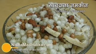 Sabudana Namkeen for vrat Recipe - Crispy Sabudana Mixture