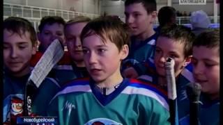 Юные новобурейские хоккеисты обыграли спортсменов из Приморья и Хабаровска