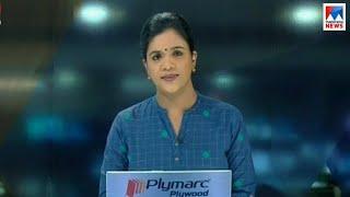 സന്ധ്യാ വാർത്ത | 6 P M News | News Anchor - Shani Prabhakaran | September 25, 2018