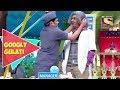 Kapil Cheats Dr. Gulati , Googly Gulati , The Kapil Sharma Show