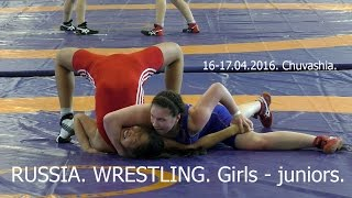 WRESTLING. GIRLS - JUNIORS.  2016.  RUSSIA.   The best moments.