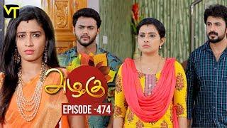 Azhagu - Tamil Serial | அழகு | Episode 474 | Sun TV Serials | 11 June 2019 | Revathy | VisionTime