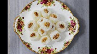 طرز تهیه باسلوق گردویی شیرینی اصیل و سنتی ایرانی |Baslogh Persian Recipe