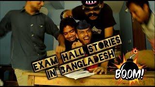 Exam Hall Stories in Bangladesh | #StupiddzZ