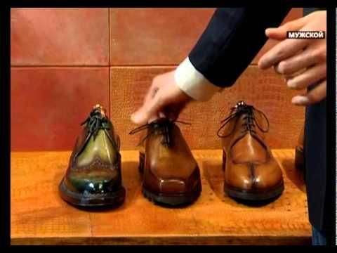 Как сделать мужскую обувь