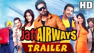 Jatt Airways Official Trailer 2013 - Alfaaz Tulip Joshi Padam Bhola