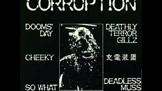 Deathly Terror Gillz - Fist (Rude Zone) / Can You Hear The Cries Of Pain The Mournful Sound