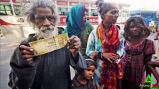 ৫০ লাখ টাকা নিয়ে বিপাকে ভিক্ষুক অতপর ঘটনার মোড় অন্যদিকে | Rupee | Money