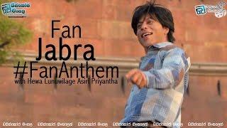 Jabra | Fan Song - Shah Rukh Khan - #FanAnthem with Sinhala Subtitles