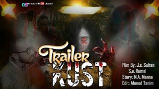 Kust Trailer-(2018) Sylhety Horror movie -কাস্ট ট্রেইলার হরর্ মুভি