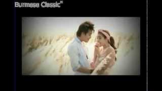 Tain Tway Nay Tae' Ayat Chit Thu Wai and Nay Toe