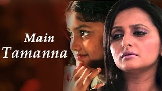 Step father and daughter - Main Tamanna
