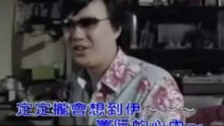 蕭煌奇-阿嬤的話(原聲原影版)