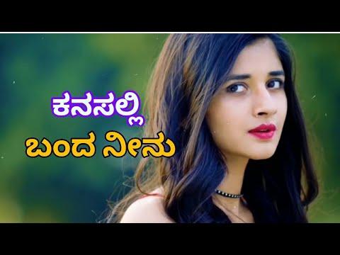 Xxx Mp4 Best Evergreen Love Song New Kannada Whatsapp Status 2018 3gp Sex