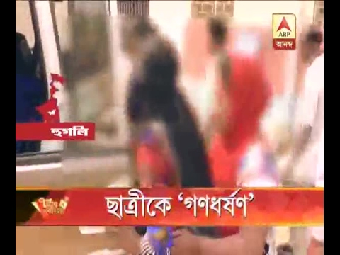Hooghly: Class ten student allegedly Gangraped while returning from tuition, 4 arrested