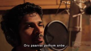 ORU PAARVAI FULL ALBUM SONG OFFICIAL VIDEO