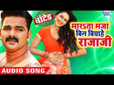 Xxx Mp4 Pawan Singh 2018 का सबसे बड़ा हिट गाना Bin Biyahe Rajaji Wanted Superhit Bhojpuri Songs 3gp Sex