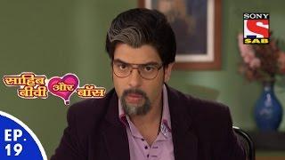 Sahib Biwi Aur Boss - साहिब बीवी और बॉस - Episode 19 - 14th January, 2016