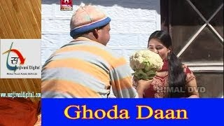 Kumaoni Full Comedy Movie/Film | Ghoda Daan | 2013 Super Hit Film