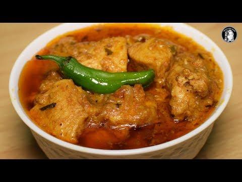 Xxx Mp4 Restaurant Style Chicken Handi Boneless Chicken Recipe Kitchen With Amna 3gp Sex