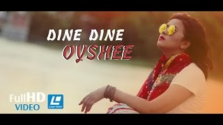Dine Dine By Oyshee | HD Music Video | Belal Khan