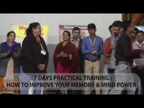 Xxx Mp4 Feed Back After Dharmesh Pithva S 7Days Training By Mrs Anita Jain Ahmedabad 2017 3gp Sex