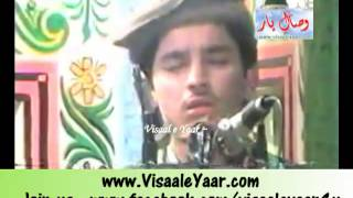 URDU NAAT( Karam Aaj Bala e Bam)SHAHBAZ QAMAR FAREEDI.BY Visaal