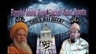 farooq Razvi Tajiya Nikalna Haram hai ya Halal