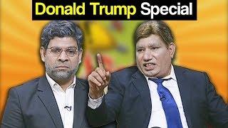 Khabardar Aftab Iqbal 23 September 2017 - Donald Trump Special - Express News