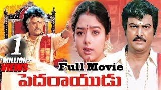 Pedarayudu Telugu Full Length Movie || Mohan Babu, Rajinikanth, Soundarya