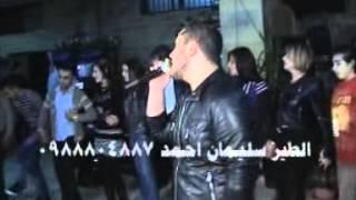 سيمون العجي و محمد نور حفلة طرطوس ضو القمر أغنية دي نامي