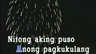 Anong Dali Sabihin (Karaoke) - Ladine Roxas
