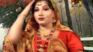 Mai Wal Khulla Rake Tardi Ha - Gulnaz Bano Jatti - Official Video