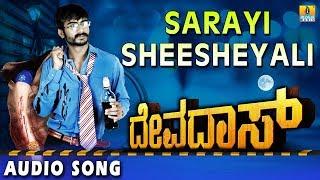 Sarayi Sheesheyali-ಸಾರಾಯಿ ಶೀಶೆಯಲ್ಲಿ - Devadas - Kannada Movie