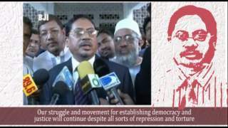 Who is Kamaruzzaman & Why he is being Executed by the Govt?