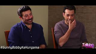 """""""My Favorite Sunny Deol Film Is…"""": Bobby Deol 