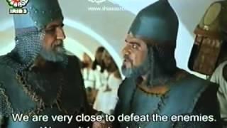 Mukhtar nama episode 40 eng sub titles
