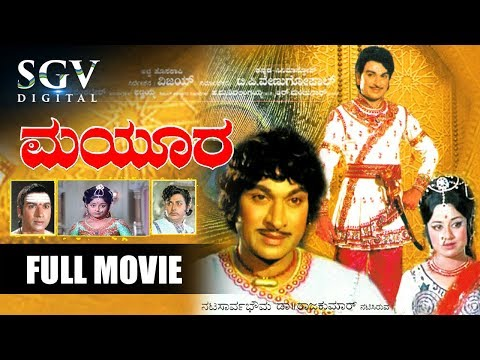 Xxx Mp4 Dr Rajkumar Blockbuster Movie Mayura Kannada Full Movie Kannada Movies Full 3gp Sex