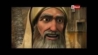 مسلسل حبيب الله - الحلقة الأولى - رمضان 2016 |  Habyb Allah - Cartoon - Ep 01