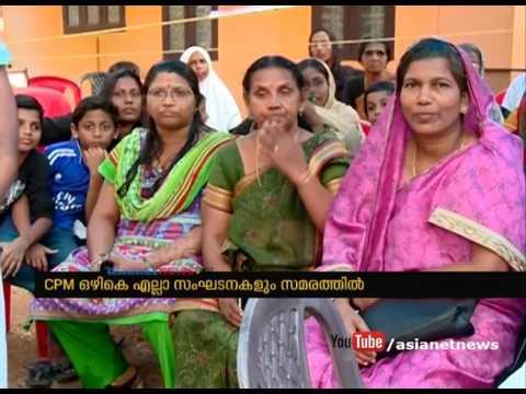 Natives Protest against Beverage Outlet in Kollam