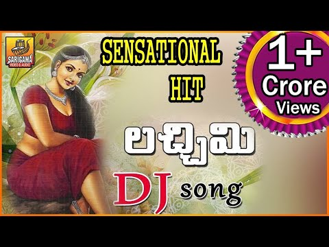 Xxx Mp4 Lachimi Lachimi Dj Song Dj Songs Telugu Folk Remix Telangana Dj Songs Telugu Dj Songs 2018 3gp Sex