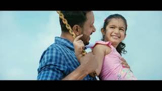 People's Bank Wiz Digital Account - Tamil