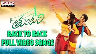 Tuntari Full Video Songs Back To Back || Nara Rohit, Latha Hegde