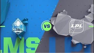 LMS vs LPL - All Stars Finals Match Highlights (2017)